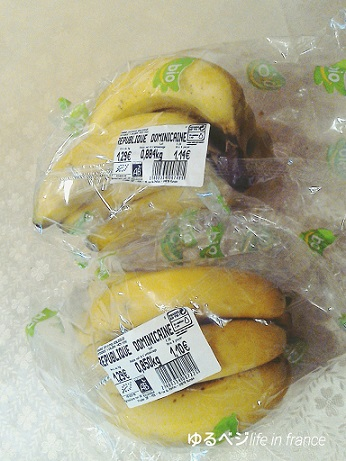 bio banana