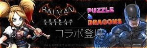 バットマン復活ロゴ