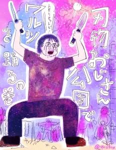 yumekawaii.jpg