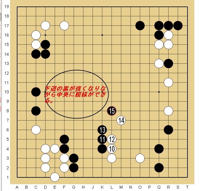 Baidu IME_2015-9-30_18-22-51