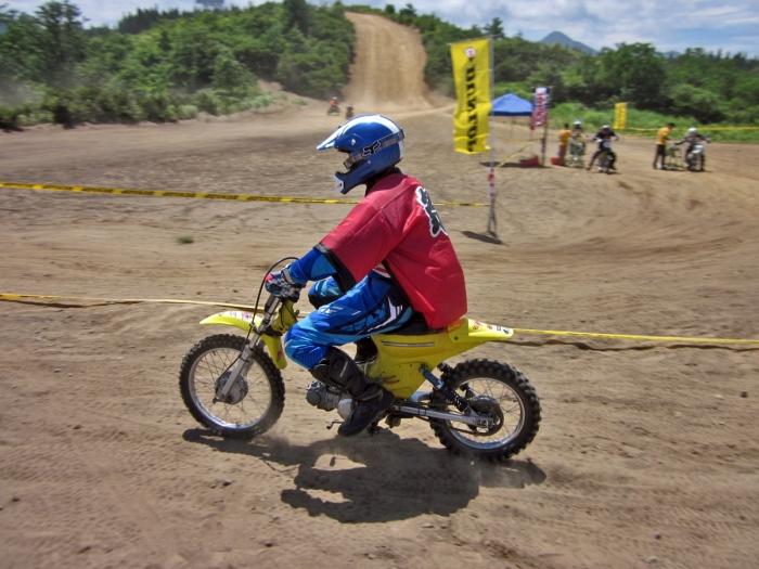 cub-race (267)