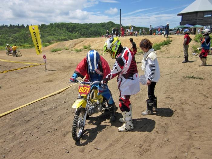 cub-race (268)