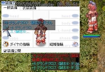 GXW闘志9UC