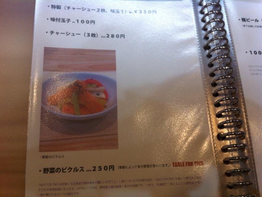 IMG_6601.jpg