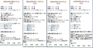 2015_08_26_17_36_40_000.jpg