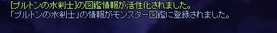 2015_08_27_12_38_14_000.jpg