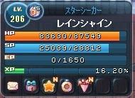 2015_08_28_08_10_42_000.jpg