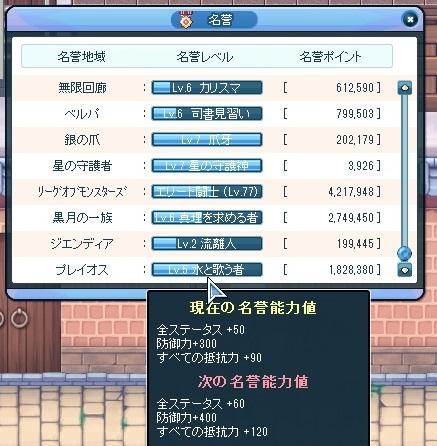 2015_08_28_08_15_03_000.jpg