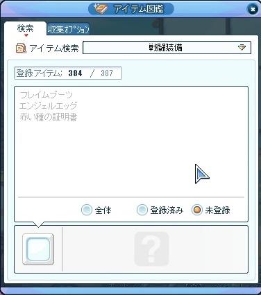 2015_09_03_08_16_59_000.jpg