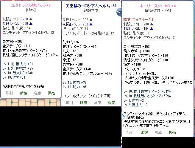 2015_09_05_08_14_53_000.jpg