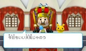 ポケスク 王様