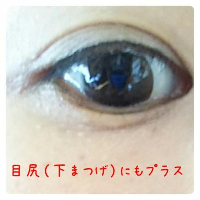 moblog_1c55fb96.jpg