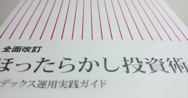 photo20150916_0.png