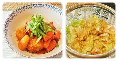サラダ&煮物