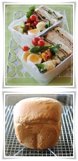 HBパンでお弁当