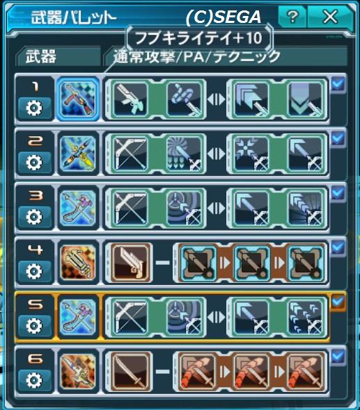 H27 10-21 射撃Br武器パレ