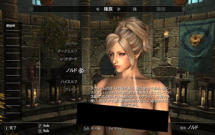 ScreenShot6_2.jpg