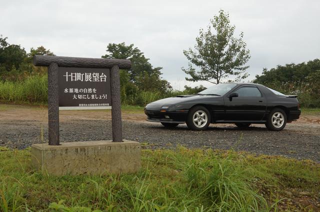 サバンナRX-7 FC3S と十日町展望台