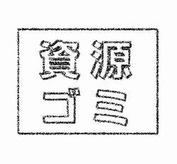 5-S04-APSO-0030_1.jpg
