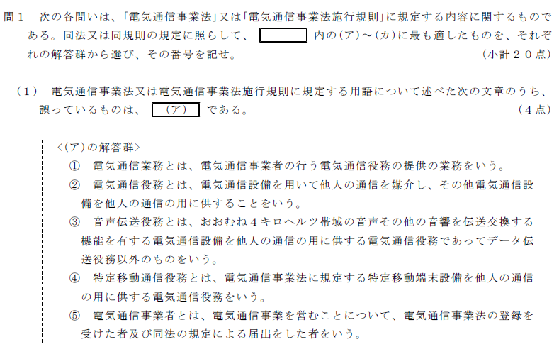 27_1_houki_1_(1).png