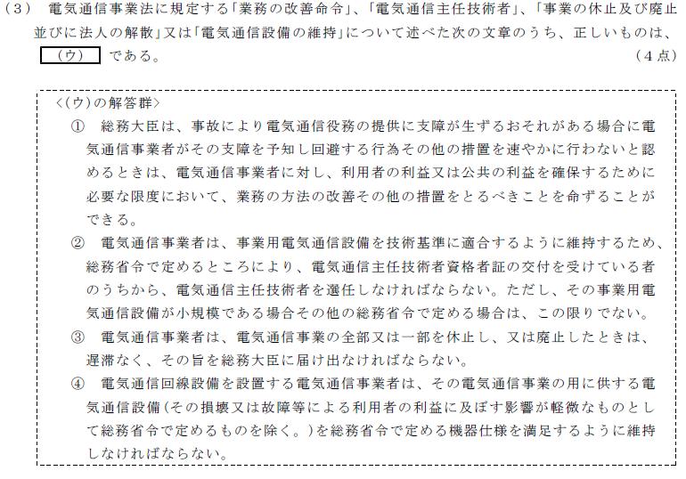 27_1_houki_1_(3).png