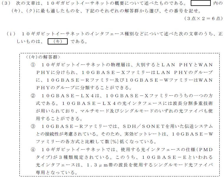 27_1_setubi_1_(3)i.png