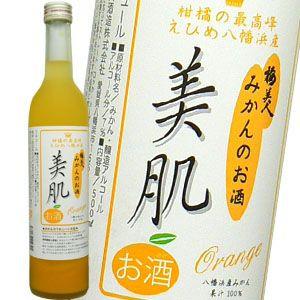 winekatayama_mikanwain720.jpg