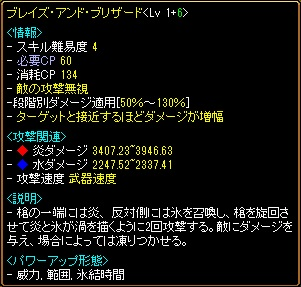RedStone1121.jpg