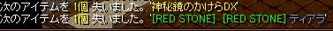 rs wRS頭