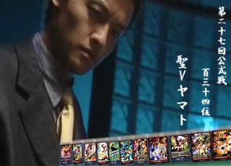 uzufuyamato3