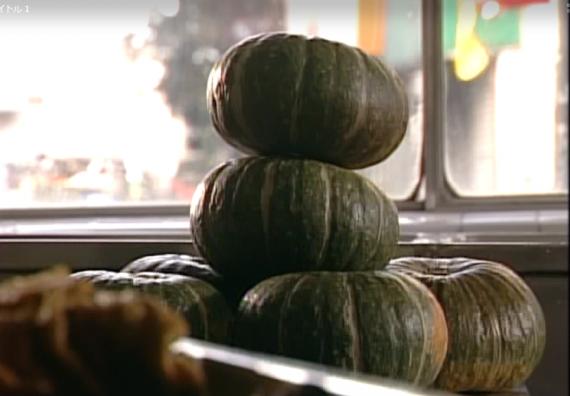 誠意のかぼちゃ