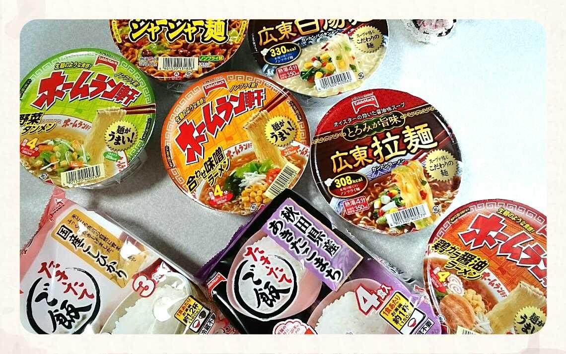株主優待カップ麺/