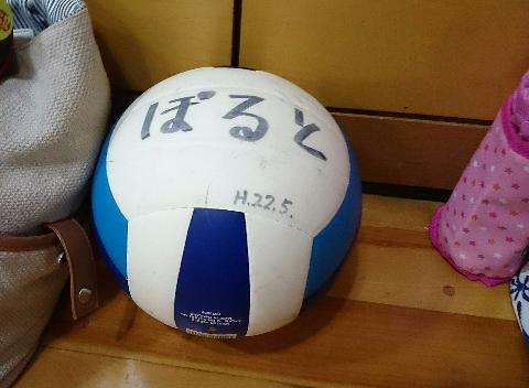 9/25港スポーツセンターバレー練習・ボール