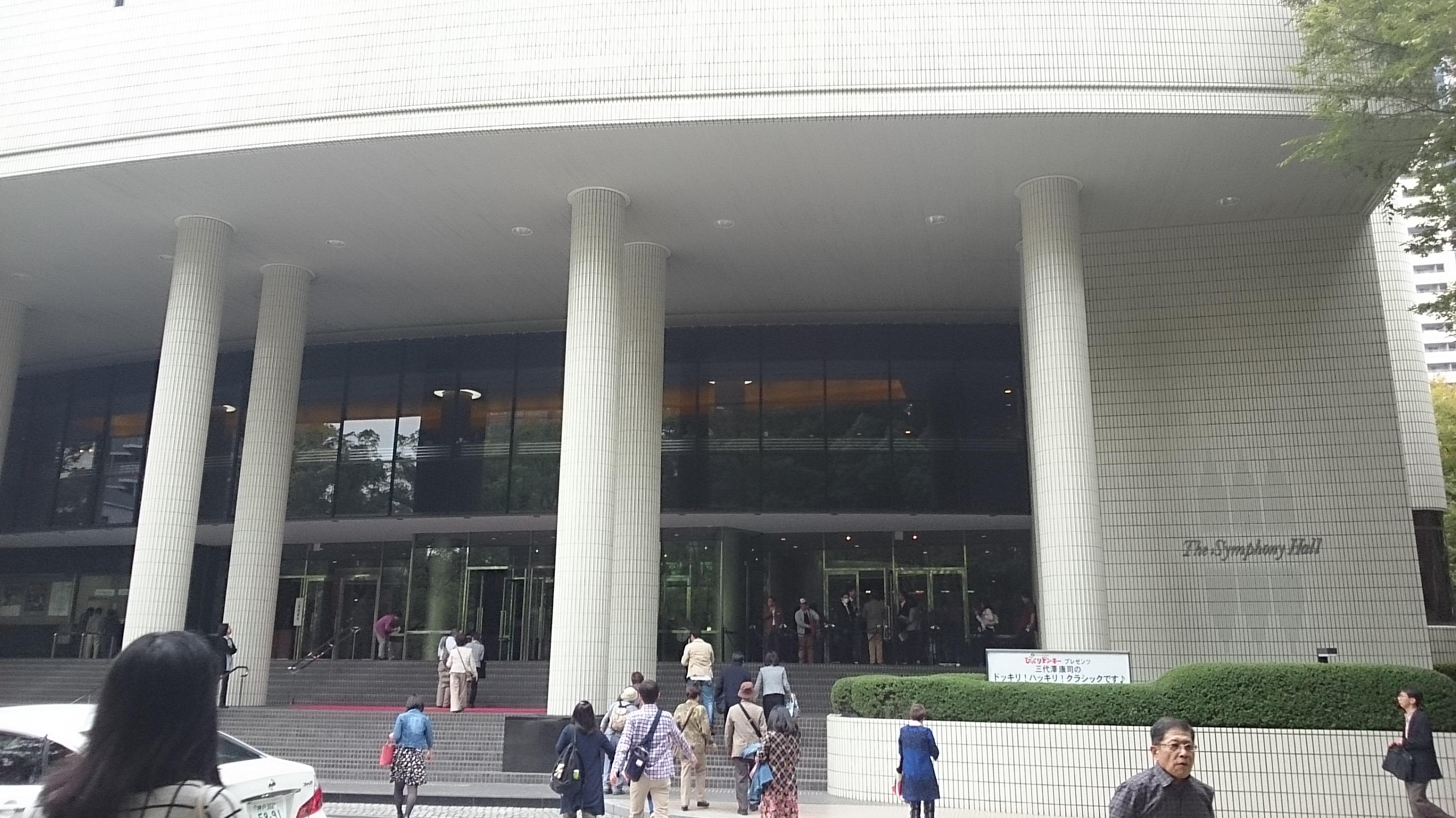 シンフォニーホール玄関