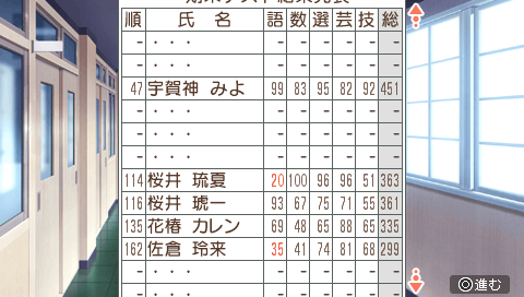 screen3_201510161939572a8.png