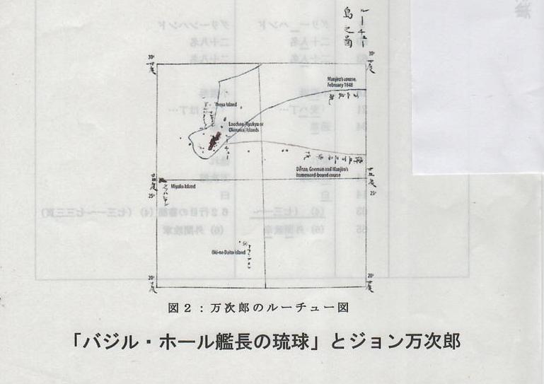 マンビコミレ (2)