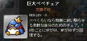Maple150825_040144.jpg