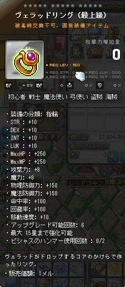 Maple151004_080753.jpg