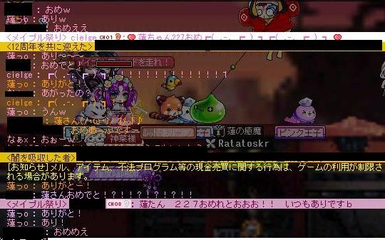 Maple151004_220036.jpg