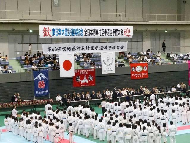 東日本大震災復興祈念全日本防具付空手道選手権大会