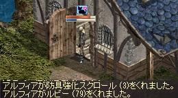 150915_01.jpg