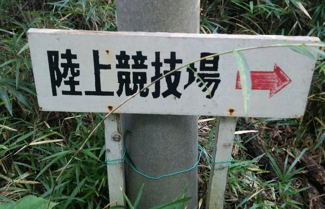 町田ゼルビア11450
