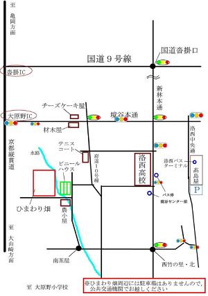 himawariakusesu919.png