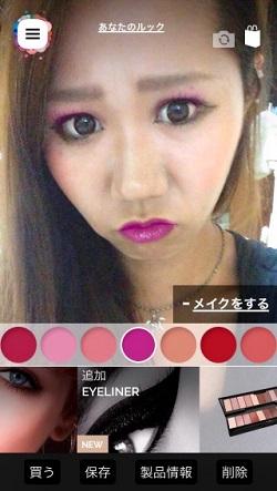 make93.jpg