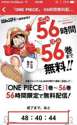 mangaone924.jpg