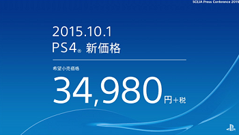ps4917.png