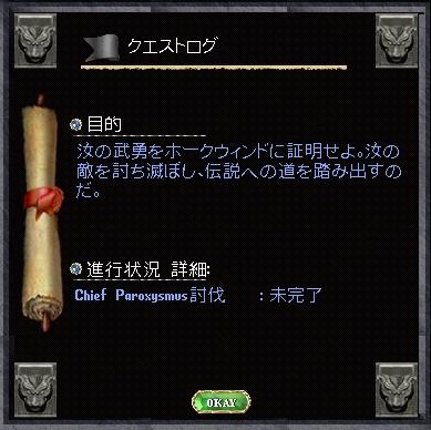ToL01.jpg