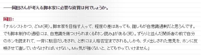 iroha_mari2.jpg