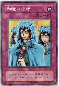 card100002745_1.jpg