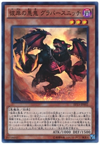 card100027804_1.jpg